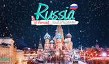 รู้ไว้ไม่สาย !! 10 ข้อควรรู้ก่อนไปเที่ยวรัสเซีย