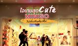 ไอเทมสุด Cute! จากร้าน Miniso ไปเที่ยวจีนต้องโดน!