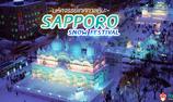 """หนาวนี้ห้ามพลาด เที่ยว """"Sapporo Snow Festival"""" เทศกาลหิมะซัปโปโร 2019"""