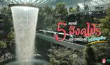 5 สถานที่แวะ Check In ใกล้สนามบินสิงคโปร์ที่คุณไม่ควรพลาด