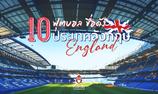 10 ทีมฟุตบอลชื่อดัง ประเทศอังกฤษ