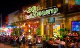 รวม 20 ร้านอาหารในเวียดนาม กินอร่อยบรรยากาศดี