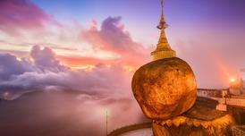 ทัวร์พม่า ย่างกุ้ง พุกาม มัณฑะเลย์ 5 วัน 4 คืน พระธาตุอินทร์แขวน มหาเจดีย์ชเวสิกอง บิน PG