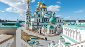 ทัวร์รัสเซีย มอสโคว์ ชาร์กอร์ส 5 วัน 3 คืน วิหารเซนต์บาซิล โบสถ์นิวเยรูซาเล็ม Zaryadye Park บิน TG