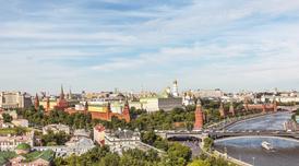 ทัวร์รัสเซีย ซาร์กอร์ส มอสโคว์ 6 วัน 3 คืน จัตุรัสแดง ล่องเรือแม่น้ำมอสโคว บิน VN