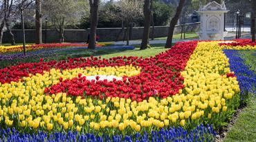 ทัวร์ตุรกี อิสตันบูล 9 วัน 7 คืน สุเหร่าสีน้ำเงิน สุเหร่าเซนต์โซเฟีย เทศกาลดอกทิวลิป บิน TK
