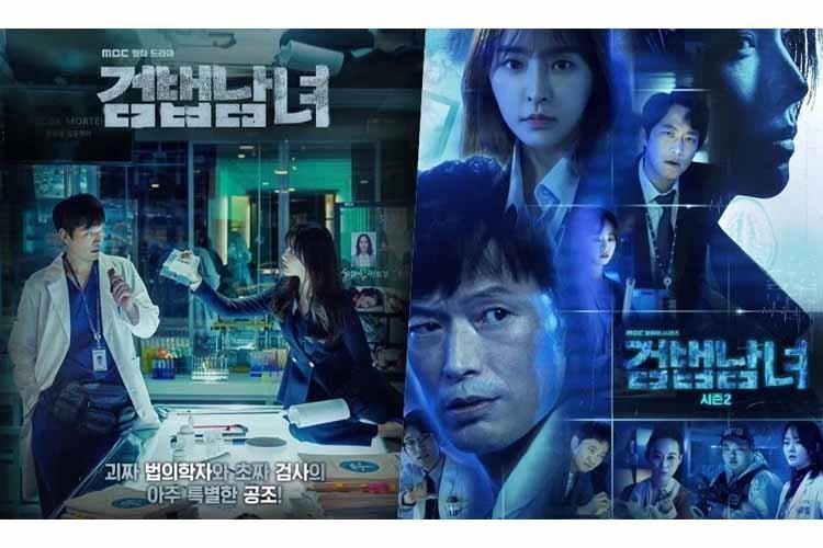 ซีรี่ย์เกาหลี Partners for Justice
